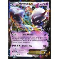 Metwo ex pv 170 61/162