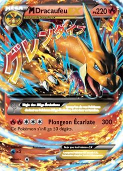 carte pokemon mega dracaufeu ex Méga dracaufeu EX 180 PV   13/106 ETINCELLE