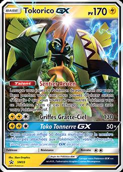 carte pokemon tokorico gx Carte pokémon Tokorico Gx pv170 sm33 Promo Etoile promo