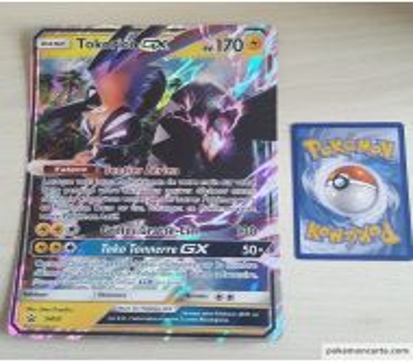 Carte Pokemon Tokorico GX SM50 JUMBO